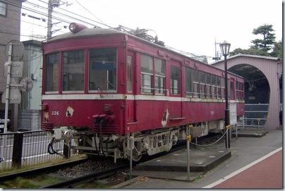 DSCN9620