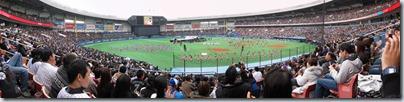Panorama101121A