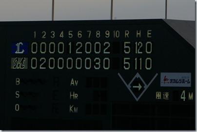 IMGP7372